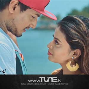 Ma Washi Sinhala Songs MP3