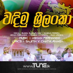 Wadimu Sri Lanka Sinhala Songs MP3