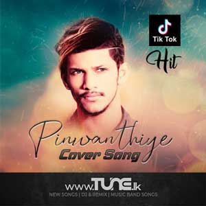 Pinwanthiye Mage - Cover Sinhala Song MP3