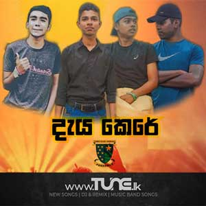 Deya Kere - Battle of the Rocks Theme Song Sinhala Song MP3
