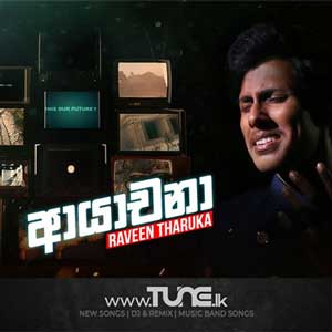 Ayachana Sinhala Songs MP3