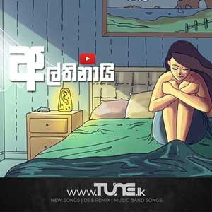 Althinai Sinhala Songs MP3