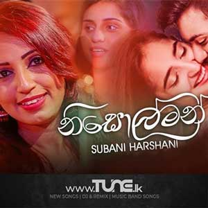 Nisolman Wee Sinhala Song MP3