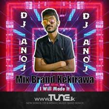 Awidina Thaleta Reggetone Remix Sinhala Song MP3