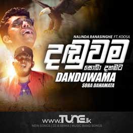 Danduwama (Soba Dahamata) Nalinda Ranasinghe ft Koosa Sinhala Songs MP3
