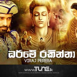Dharme Rakinna Sinhala Songs MP3