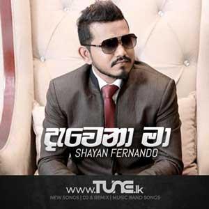 Dawena Ma (Rayedee Hadannam) Sinhala Song MP3