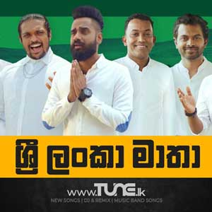 Sri Lanka Matha - Wasthi Productions Sinhala Songs MP3