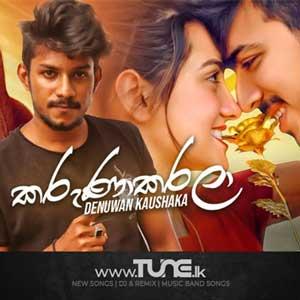 Karunakarala Sinhala Songs MP3