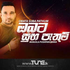 Obata Suba Pathum Sinhala Song MP3