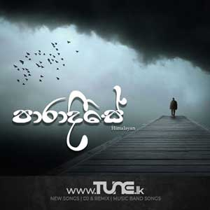 Paradeese(Cover) Sinhala Songs MP3