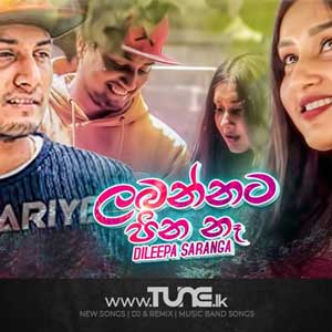 Labannata Pina Na Sinhala Songs MP3