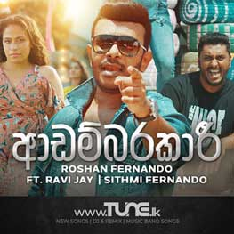 Adambarakari Sinhala Songs MP3