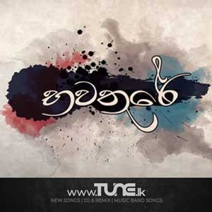 Bawathure - CENTIGRADZ Sinhala Songs MP3