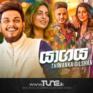 Yaagaya Sinhala Songs MP3
