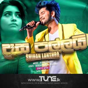 Dasa Pallai Sinhala Songs MP3