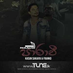 Paraawee Sinhala Song MP3