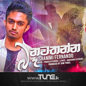 Ba Nawathanna Sinhala Songs MP3