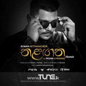 Nalagana - Dj Kiss Sinhala Song MP3