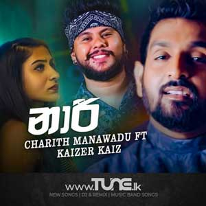 Naari Sinhala Songs MP3