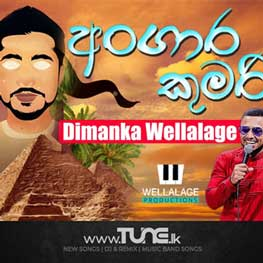 Angara Kumari Sinhala Song Mp3