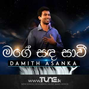 Mage Sada Sawi Sinhala Songs MP3