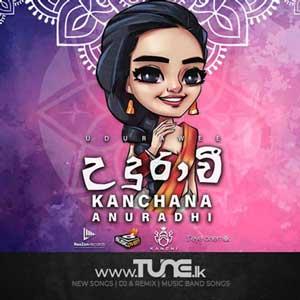 Udurawee Sinhala Song Mp3