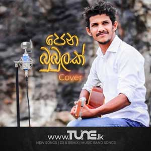 Pena Bubulak Wage - Cover Song Sinhala Songs MP3