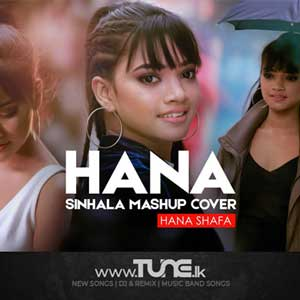 Sinhala Mashup Cover Sinhala Song MP3