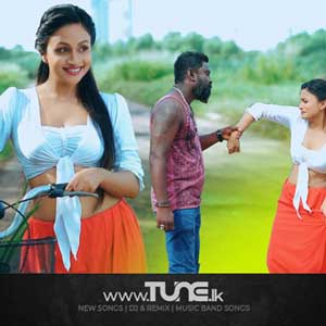 Manike Mage Hithe Sinhala Song MP3