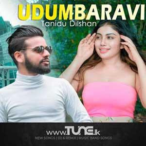 Udumbaravi Sinhala Song Mp3
