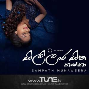 Sihilara Sitha Nayana (Cover) Sinhala Song MP3