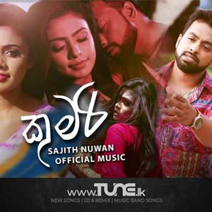 Kumari Sinhala Songs MP3
