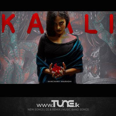 Kaali Sinhala Song MP3