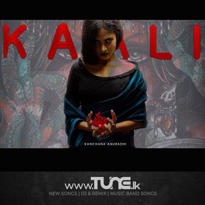Kaali Sinhala Song Mp3