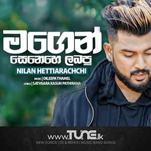 Magen Senehe Labapu Sinhala Song Mp3