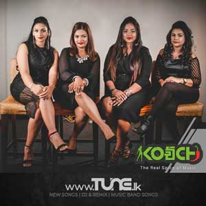 Mashup Cover by Kochchi Sinhala Song MP3