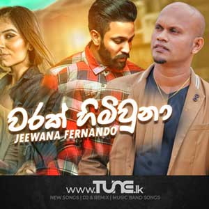 Warak Himiuna Sinhala Song Mp3
