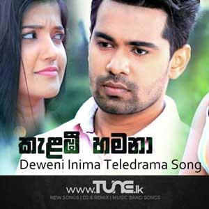 Kalambee Hamana – Deweni Inima Teledrama Song Sinhala Songs MP3