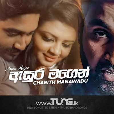 Asura Magen Sinhala Songs MP3