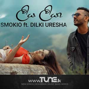 Liya Liyaa - Smokio Ft Dilki Uresha Sinhala Songs MP3