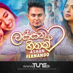 Lassana Hithak Sinhala Songs MP3
