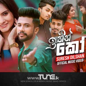 Ithin Ko Sinhala Song MP3