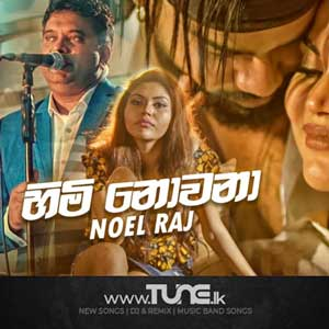 Himi Nowana Sinhala Song MP3