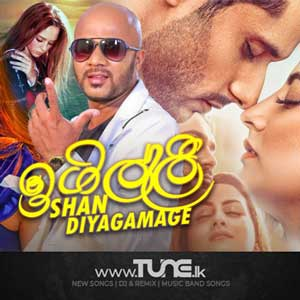 Igilli Sinhala Songs MP3