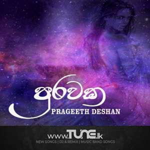 Purawaka Sinhala Song Mp3