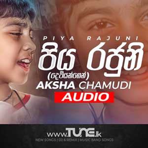 Piya Rajuni(Deviyangen) Sinhala Song Mp3