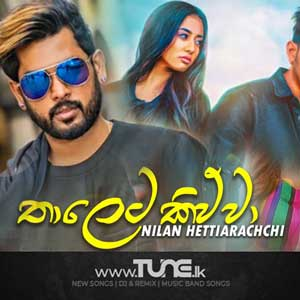 Thaleta Kiwwa Sinhala Songs MP3