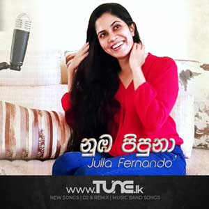 Nuba Pipuna Sinhala Song MP3