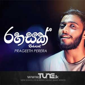 Rahasak Sinhala Songs MP3